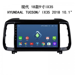 Factory Promotional Portable Car Navigation System -