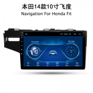 Free sample for Skoda Android Screen -