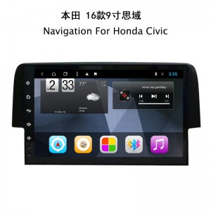 Navigation ramma, Honda, 16 Civic