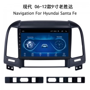 Quality Inspection for Citroen Multimedia System -