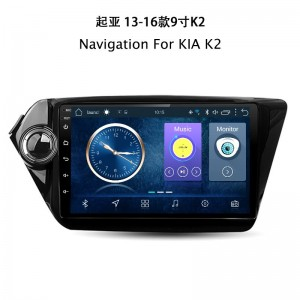 China Cheap price Toyota Car Navigation -
