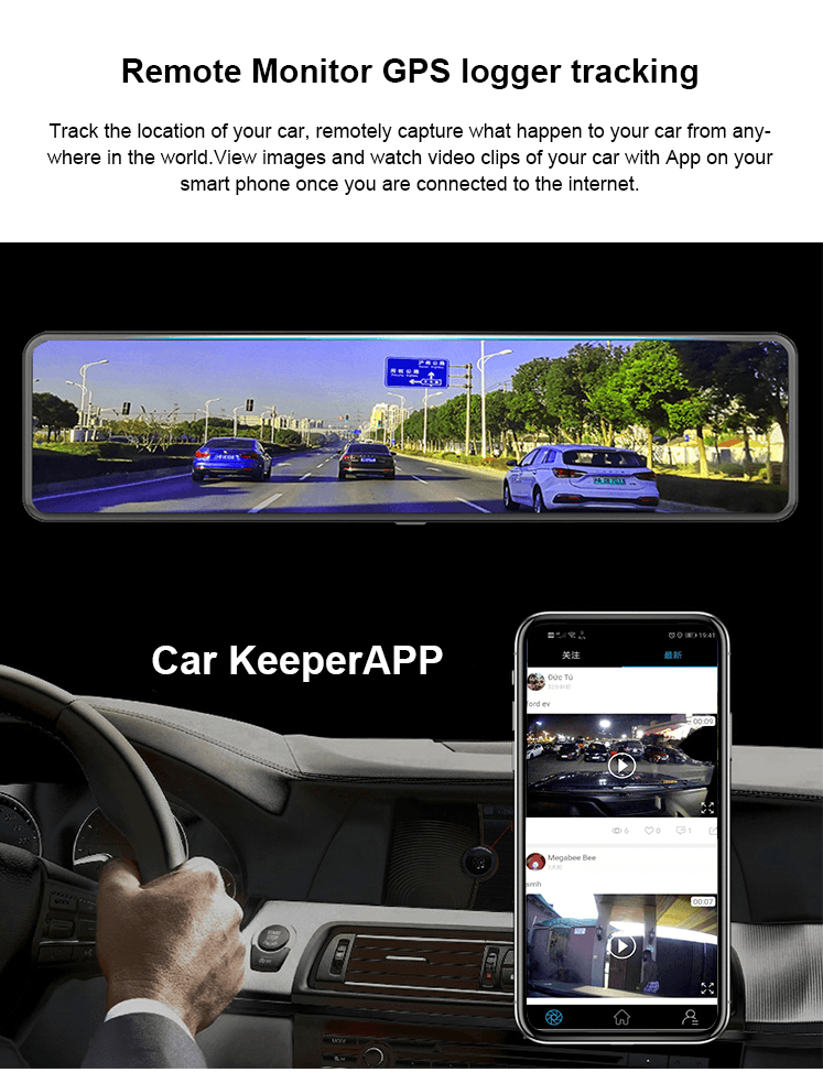 2019 wholesale price 4g Gps Navigation - H1105B   12 inch 4G Android 8.1 Smart Rearview Mirror – Qizheng