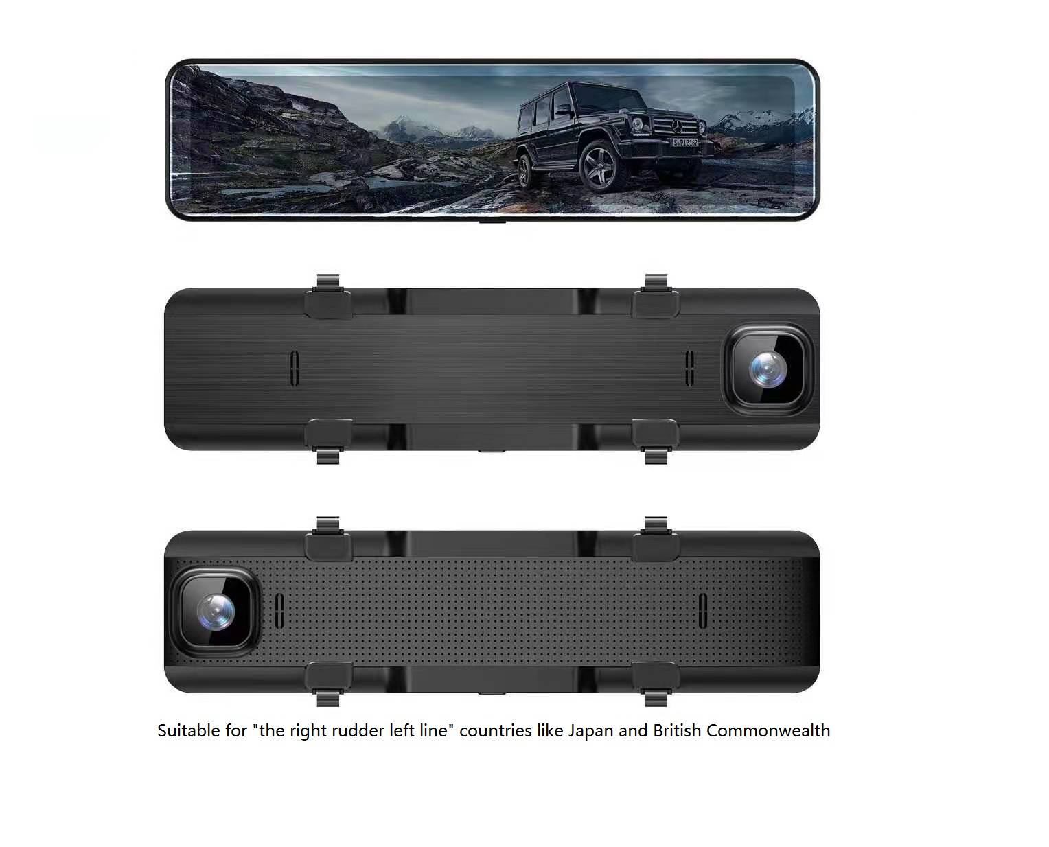 Competitive Price for Dual Lens Dashboard Camera - H1105P  New Arrival 12 inch 4G Smart Rearview Mirror  – Qizheng