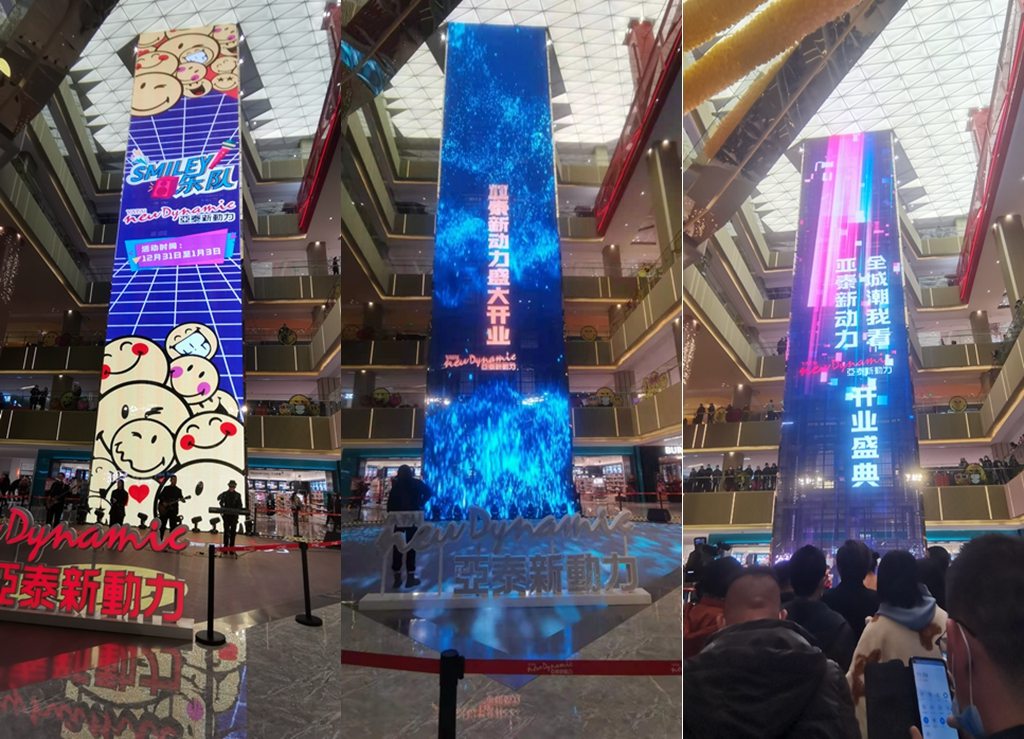 P10.4 Transparent LED Display