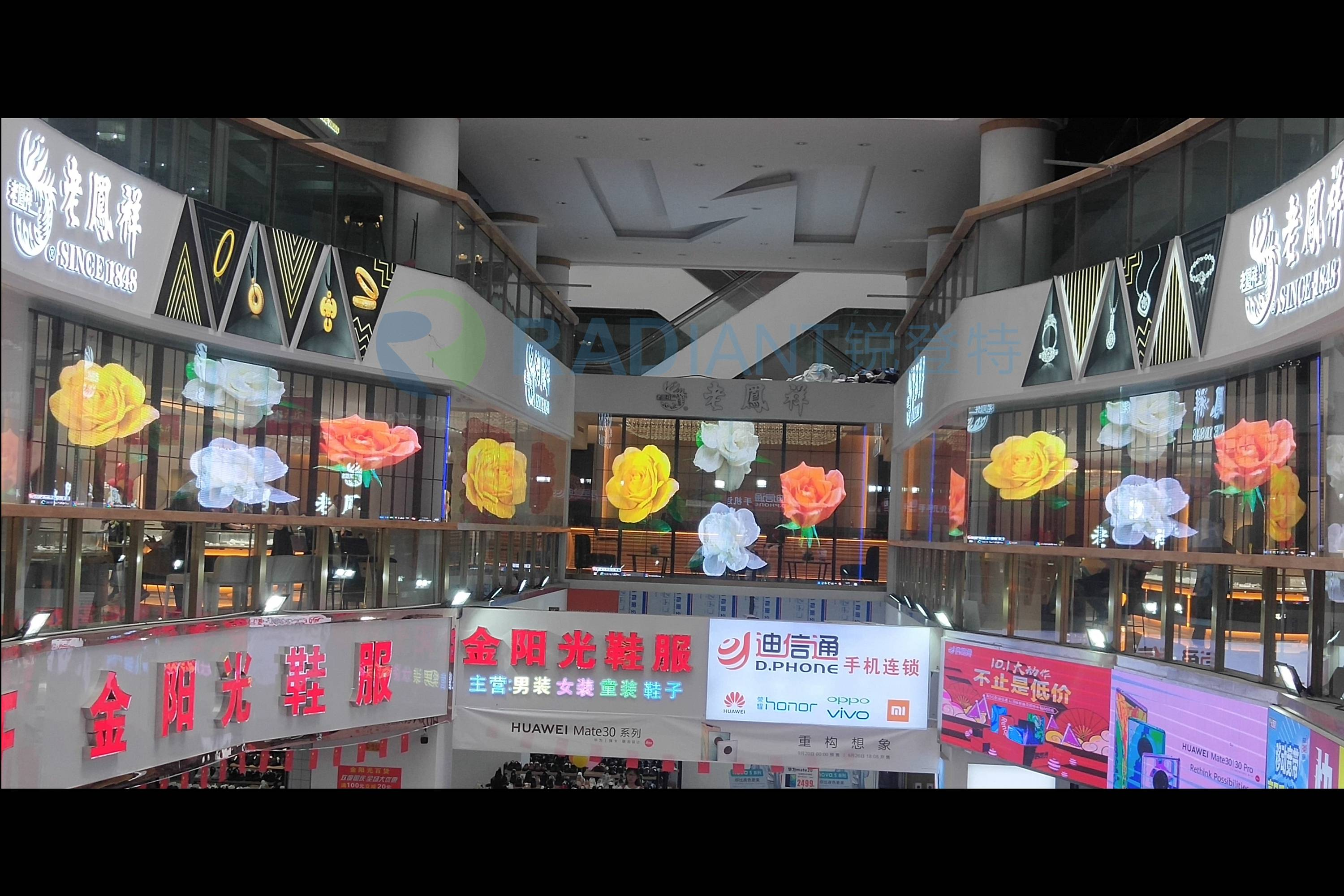 P3.9 Transparent LED Display