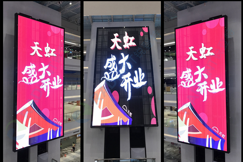 P7.8 Transparent LED Display
