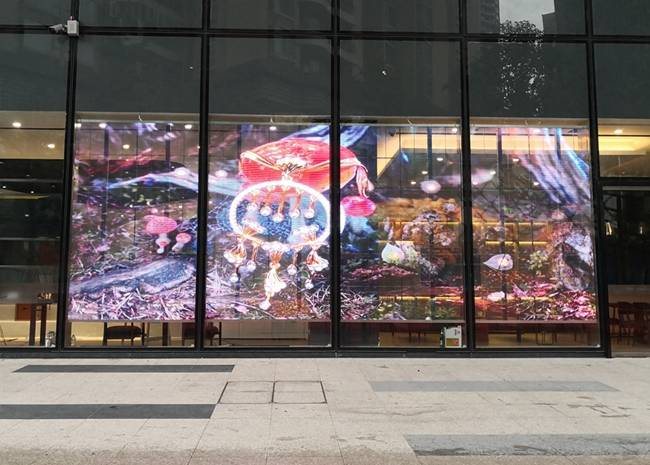 Transparent led screen