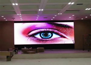 FPP1.667 LED Display