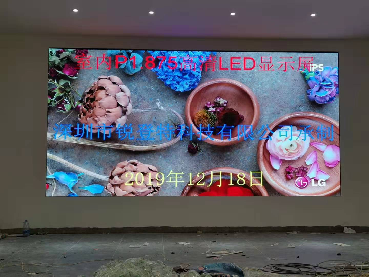 High resolution fine pitch 1.875mm indoor LED video wall display Featured Image