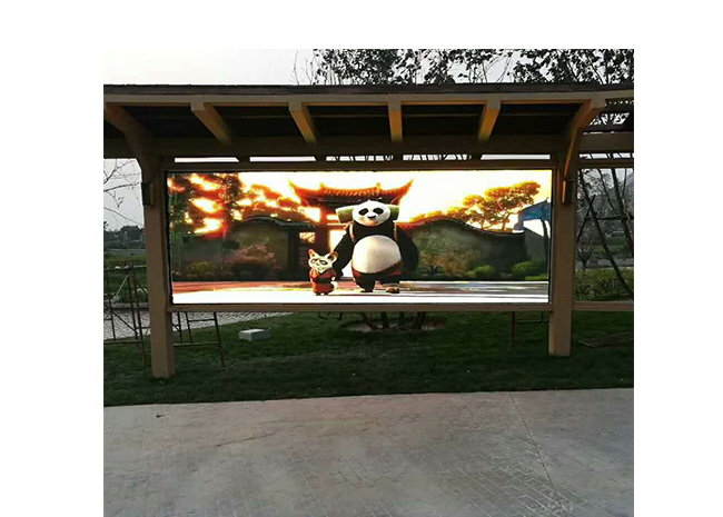FXO4 LED screen