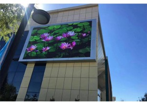 FXO5 LED screen