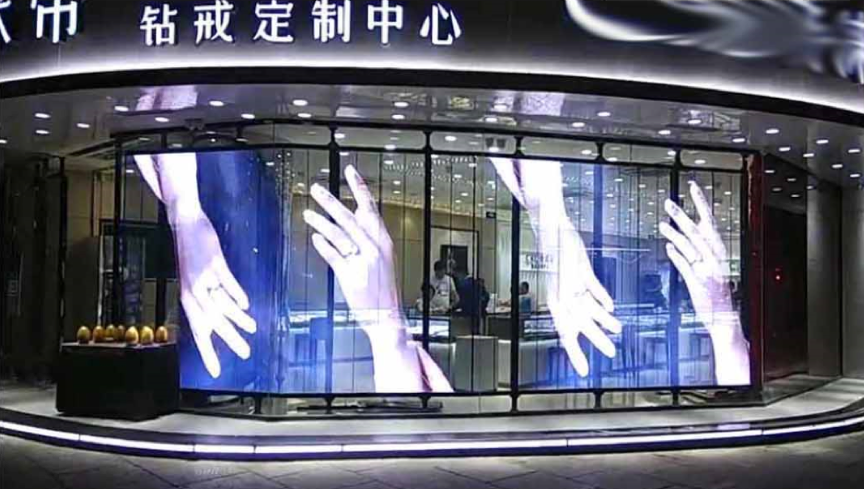 TRANSPARENT LED DIGITAL SIGNAGE MARKET SEES SIGNIFICANT GROWTH, OFFERS OPPORTUNITIES FOR RETAIL
