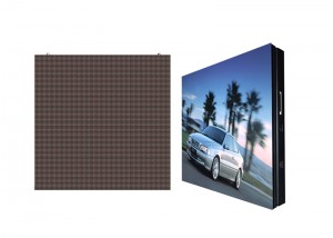 FXO6 LED screen