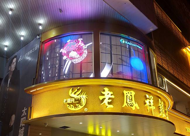 What is the development prospect of transparent LED screen?