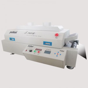 OEM China Infrared Heater Electric -