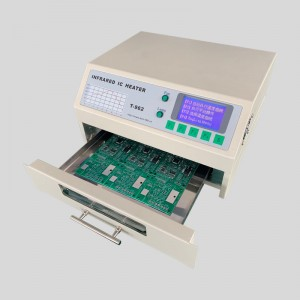 Special Design for Mini Reflow Oven -