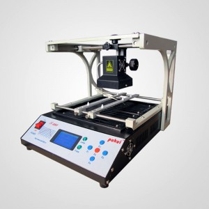 China Cheap price Desolderingstation -