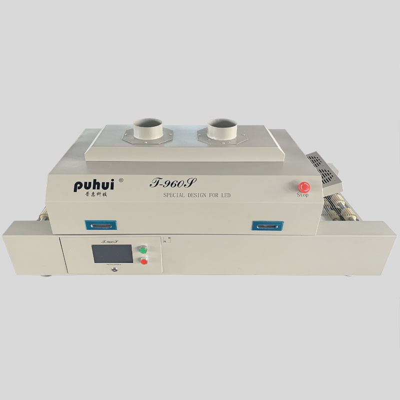 PriceList for Smt Reflow Oven Soldering Machine -