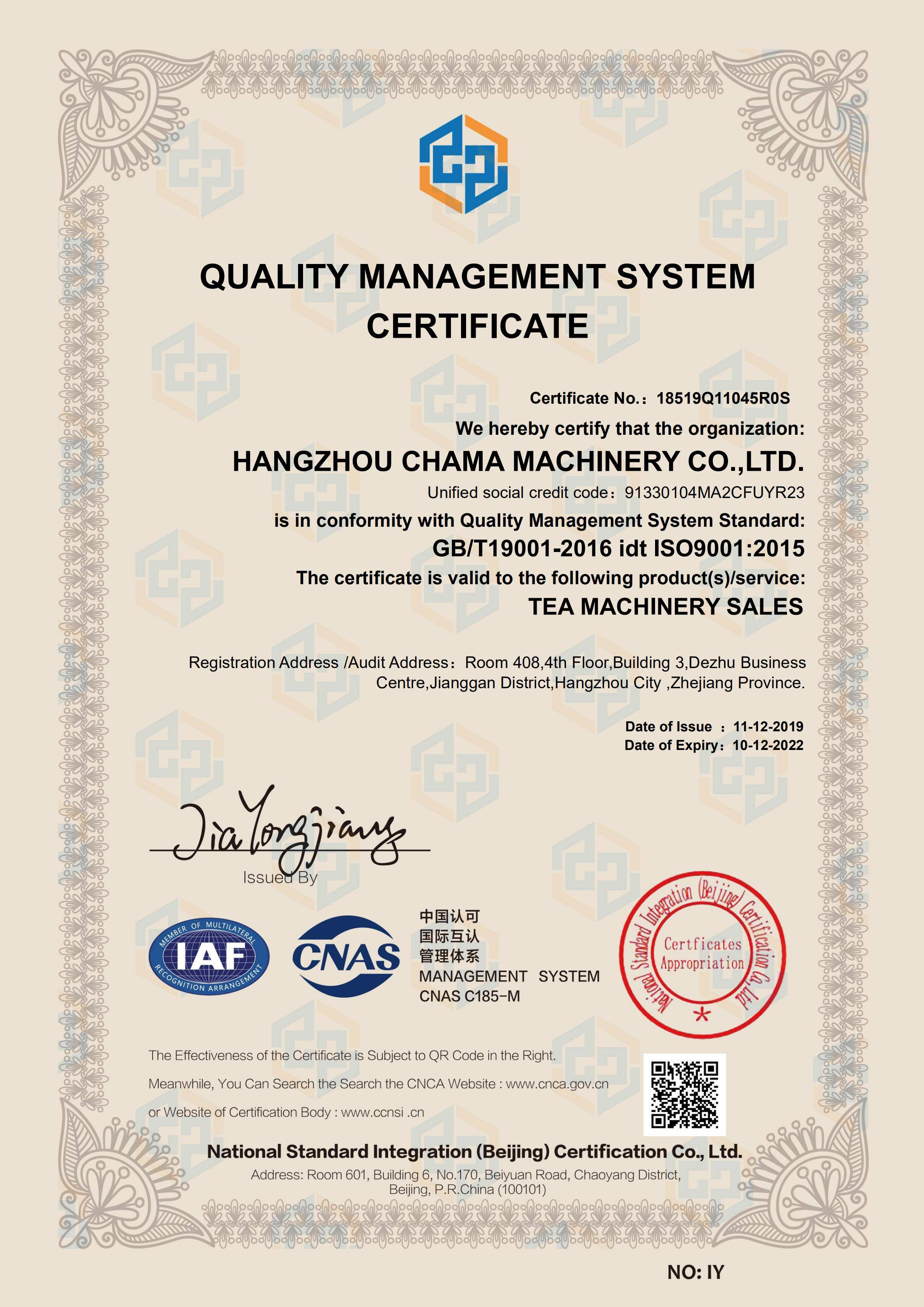 Passed ISO quality certification