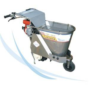 Tea garden Fertilizer Spreader model : TFS60