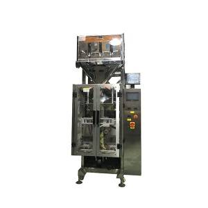 4heads automatic electronic weighing vertical packaging machine Model: RS420