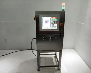 xray machine for food Compact Economical X-ray Inspection System