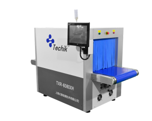 OEM Factory for Automatic X Ray Machine -