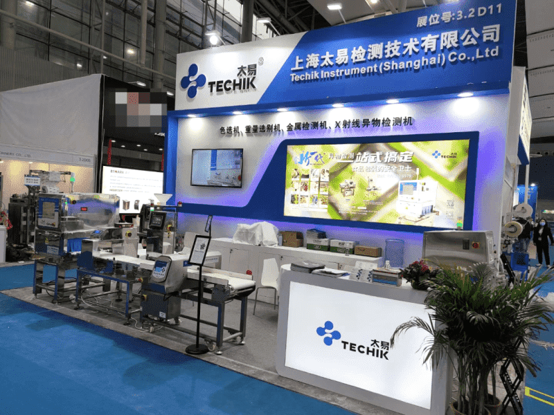 The New-Generation Technology! Techik's Cool-tech Products Stunning Audience in Sino-Pack 2021