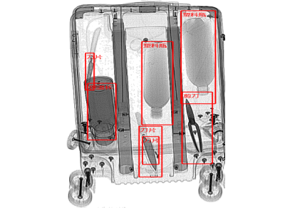 What is AI recognition of X-ray baggage scanner ?