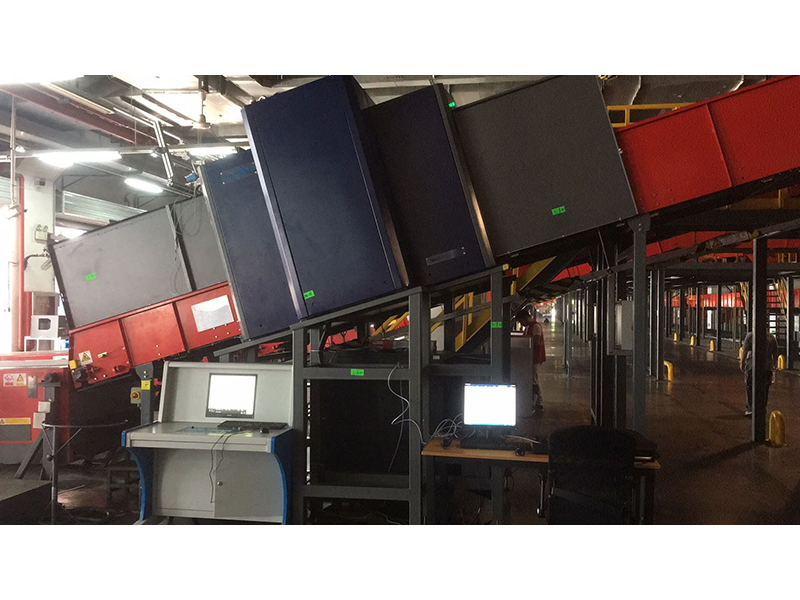 Factory Price Airport Baggage Xray Machine - TE-XS140100 Lifting X-ray Baggage Scanner – Techik Featured Image