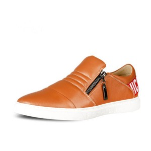 Light Tan Leather Sneakers Men