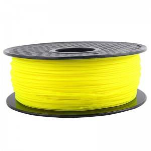 PETG 3D Printing Filament(Yellow)