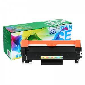 Kompatibel Black Copier Toner TN2480 kanggo Brother Copier HLL2375DW / DCPL2250DW / MFCL2750DW / HL2386DW / L2385DW / L2370DN /