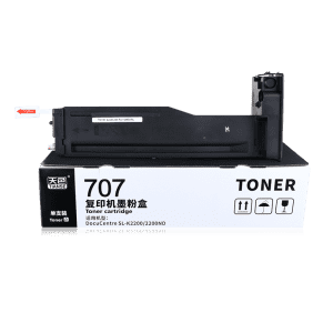 Compatible Black Copier Toner MLTD707S for Samsung Copier SLK2200/ 2200ND