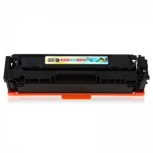 Compatible Black Toner Cartridge 202A(CF500A) for HP Printer HP Pro/ M254nw/ M254dw/ M280NW/ M281fdw/ CF500A/ 202A/ HP202A