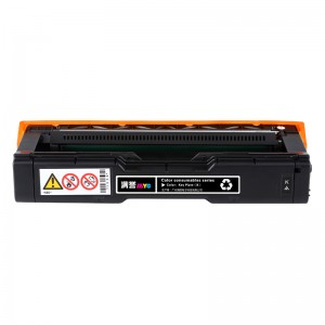 Mga katugmang Black Toner Cartridge SPC220 para sa Lenovo Printer SP 220N / C221SF / C220S / C220C / 222DN / C220N / C240DN