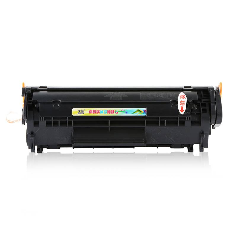 Compatible Black  Toner Cartridge FX9 for Canon Printer Canon iC MF4010/ MF4010B/ MF4012/ MF4012B/