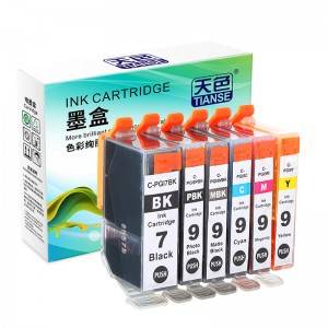 Compatible K / C / M / N / PHBK / MBK Ink Cartridge PGI7 / Resources MX-Canon enim PGI9 (VII)DC / PRO-(IX)D / markii / 7PGBK