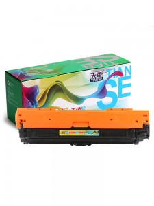 Compatible Yellow Toner Cartridge 651A (CE342A) bo HP Li ser kaxezê HP M775dn / M775f / M775z