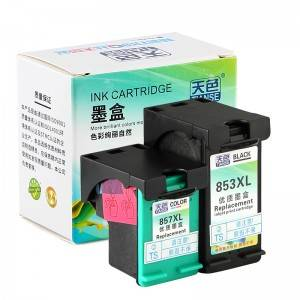 Compatible K / CMY Cartridge Ink 853/857 ji bo HP Li ser kaxezê HP OFFICEJET / 7208 / PhotoSmart / 2608/8038/8158/8458/8758 / refaqetê / B8338 /