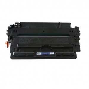 Compatible Black Toner Cartridge 70A(Q7570A) for HP Printer M5025/ M5035/ M5035x/ M5035xs/ M5025MFP/ M5035MFP/