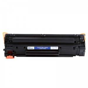 Compatible Black Toner Cartridge 88A(CC388A) for HP Printer HP LaserJet Pro MFP M1136/ P1106/ m1216nfh/ p1108/ m126a/ m126nw/