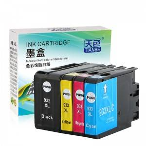 Compatible K / C / M / Y Ink Cartridge 932XL / 933XL bo HP Li ser kaxezê HP OFFICEJET / 6600/6700 / E-ALL-IN-ONE / OFFICEJET / 6100 /