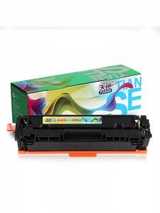 Compatible Black Toner Cartridge CRG045 for Canon Printer MF635Cx/ MF633Cdw/ MF631Cn/ LBP613Cdw/ LBP611Cn