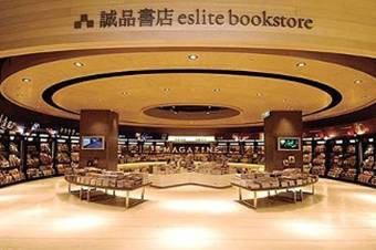 More Than 6000 Stationery Items Made An Appearance On Suzhou Eslite Bookstore