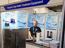 AUSTRALIA'S INTERNATINAL WATER CONFERENCE&EXHIBITION