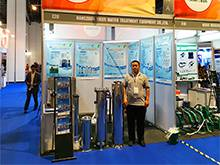phillipines water treatment exhibition