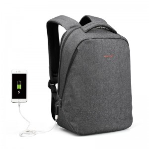 Manufacturing Companies for Notebook Shoulder Brief Case Bag - Backpack T-B3164USB – TIGERNU