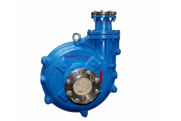 Submerged Slurry Pumps