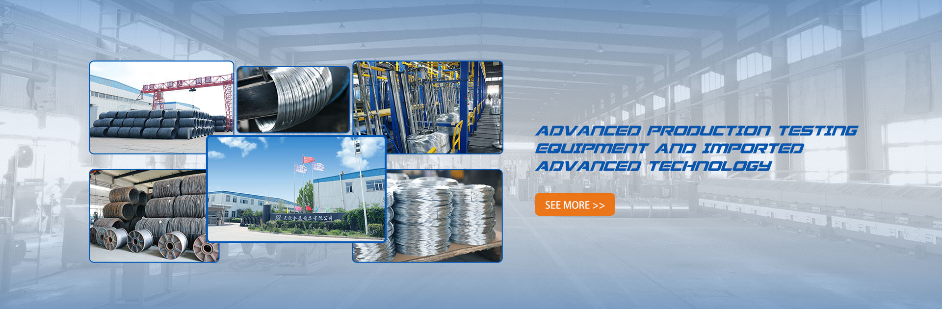 Advanced production testing equipment and imported advanced technology